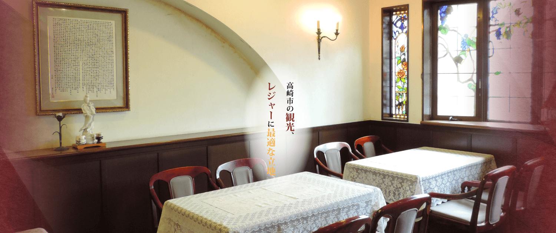 高崎ビジネスホテルの店内