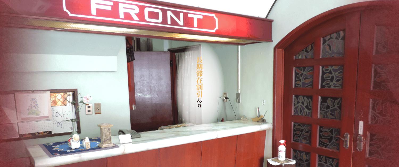 高崎ビジネスホテルのフロント